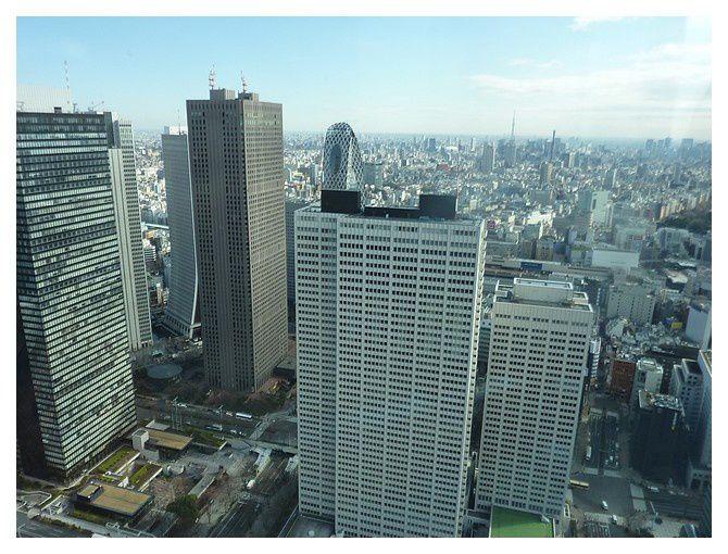 Keio Plaza Hotel (京王プラザホテル, keio puraza hoteru) gratte-ciel  de 178 m .(où nous étions logés, au 38è)