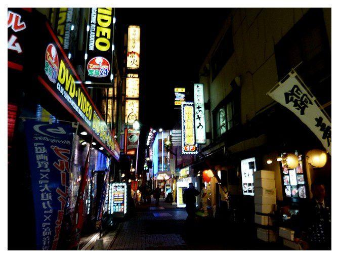 février 2013 : Tokyo, quartier Shinjuku