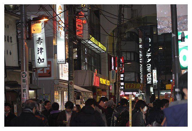 février 2013 : Tokyo, quartier Akihabara
