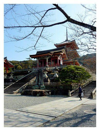 kyōdō  et pagode