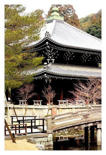 hall Hoji Chion-in