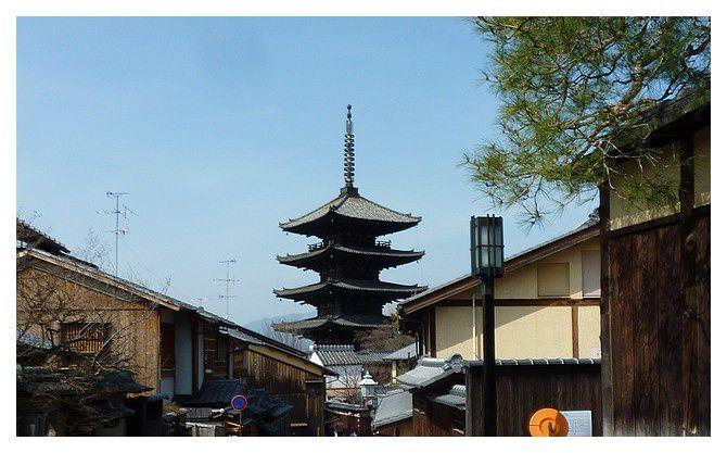 février 2013 : Kyoto, la pagode Yasaka