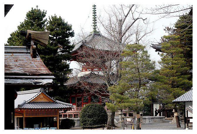 pagode Tahoto