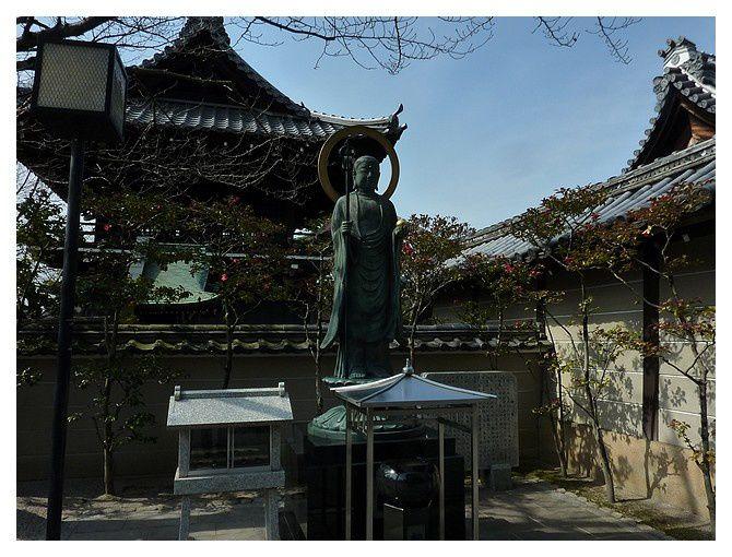 février 2013 : Kyoto, parc maruyama et alentours