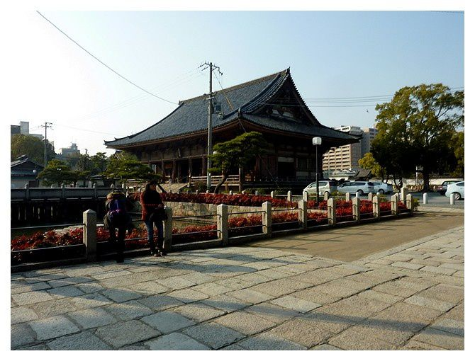 février 2013 : Osaka, le temple de Shitennoji