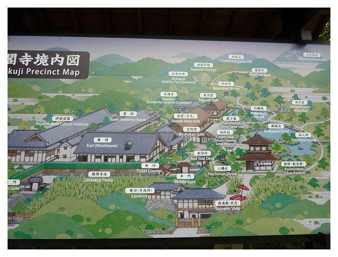 février 2013 : Kyoto, le Pavillon d'Argent, Ginkaku-ji