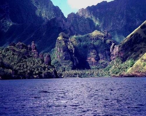 """""""Catégorie"""" : Atolls, Tuamotu, Rangiroa, Ahe, Polynésie française, photos GeoMar années 80,  005.exe"""