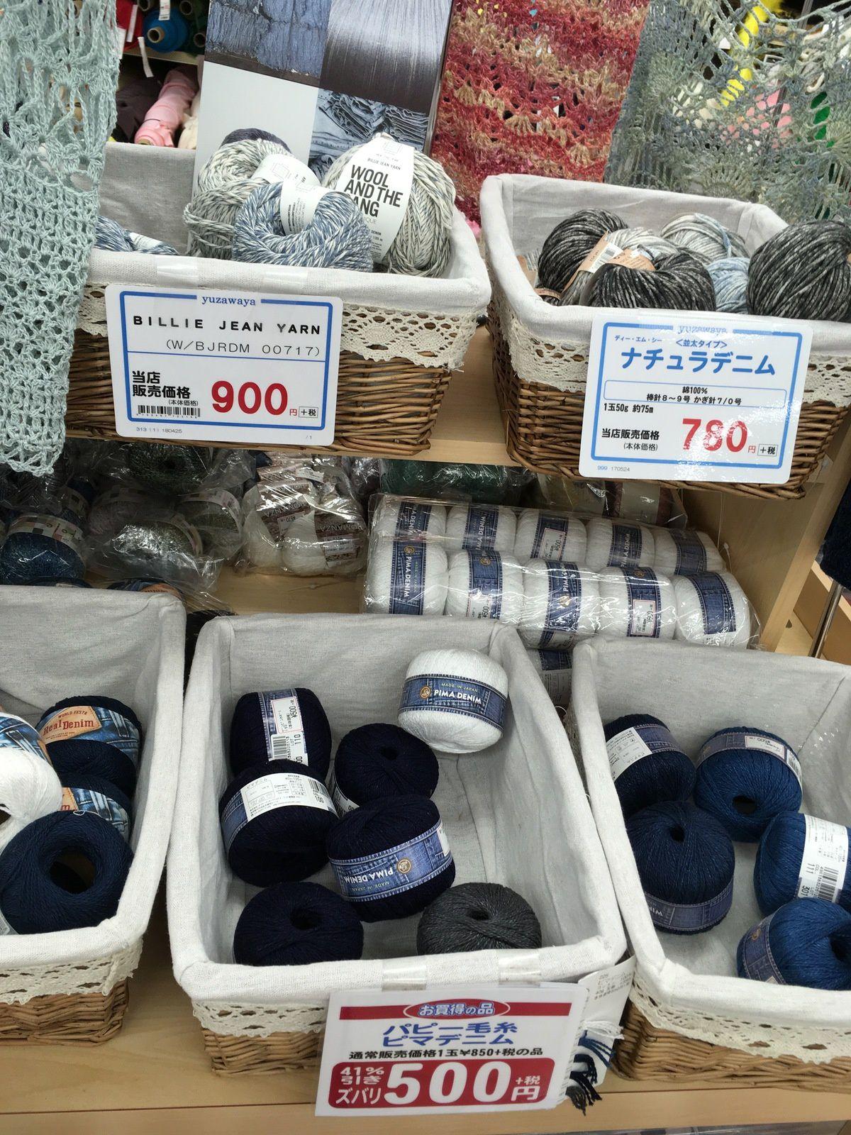 Yuzawaya à Fukuoka