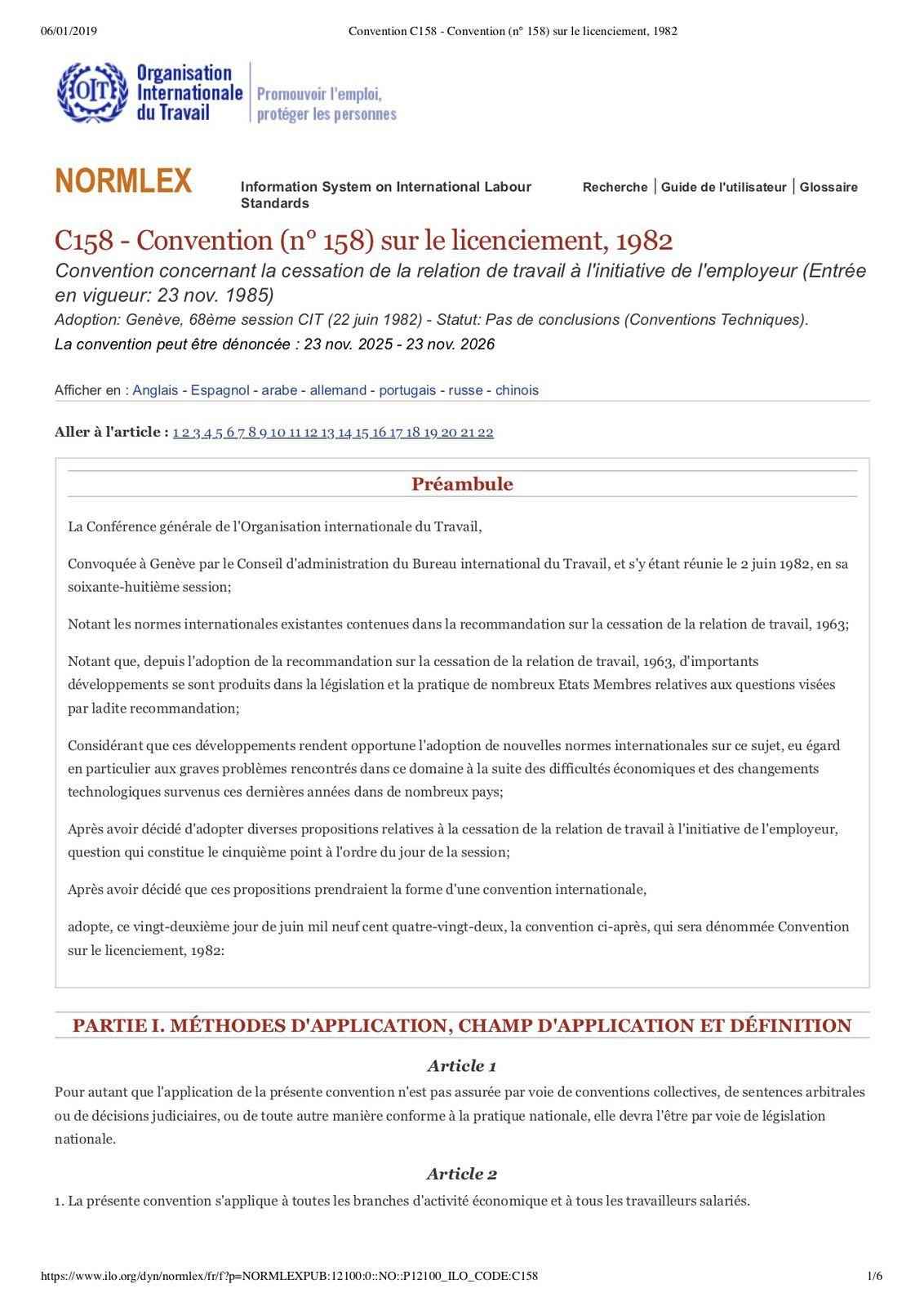Info Dia Juri Info Fo Retail Distribution