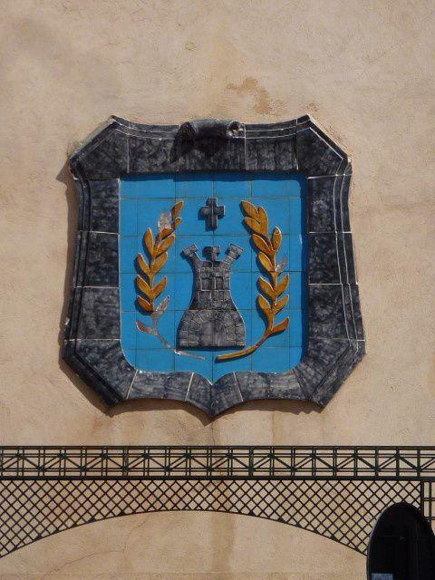 Les armoiries de la ville