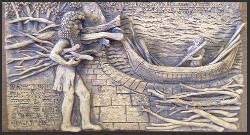 Epopée de Gilgamesh : Sur ce point, écrit Jean-Claude Carrière