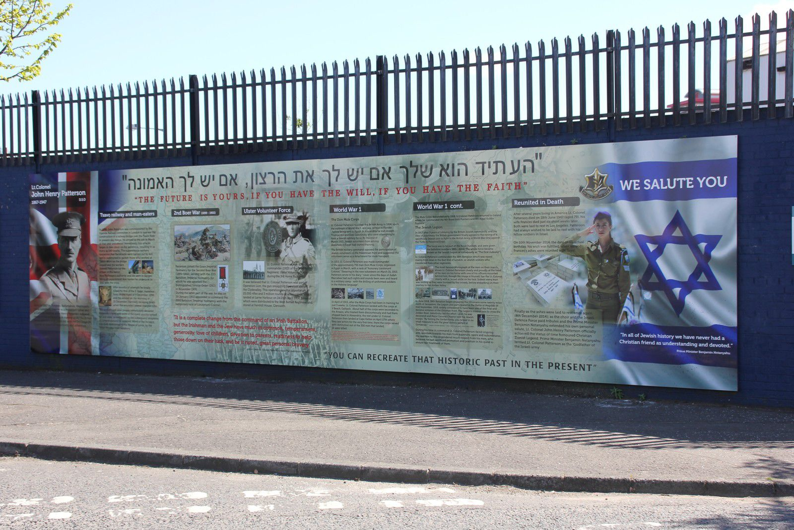 789) Northumberland Street/Beverley Street, Lower Shankill, West Belfast