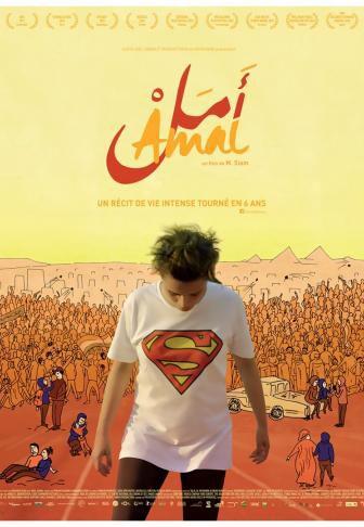 Amal - Mohamed Siam