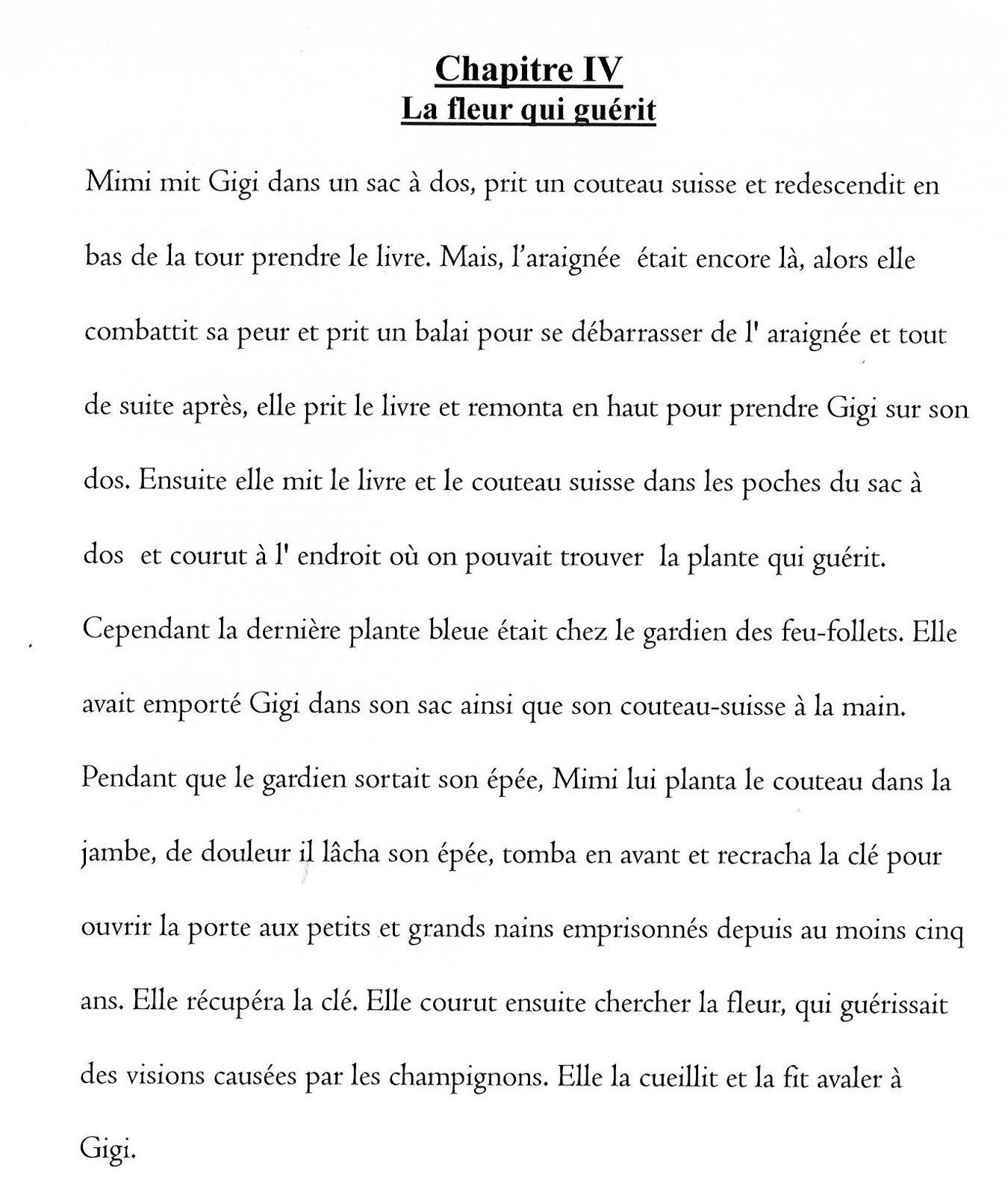 Un nain pas très malin (par Alix Chuchu et Maxime Petit)