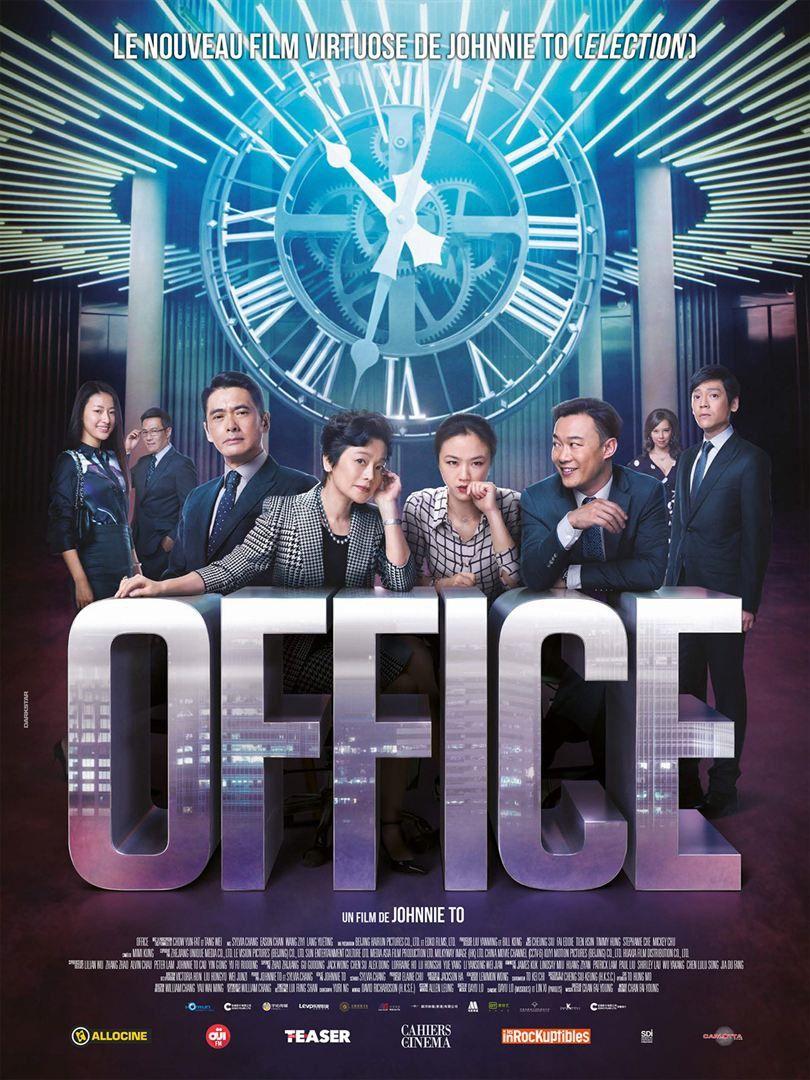 Office (BANDE ANNONCE) de Johnnie To avec Chow Yun-Fat - Le 9 août 2017 au ciné