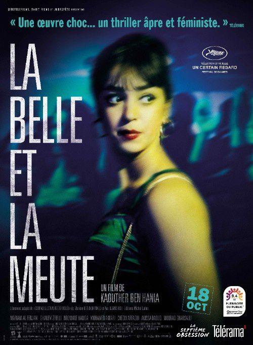 LA BELLE ET LA MEUTE - La bande-annonce - Le 18 octobre 2017 au cinéma