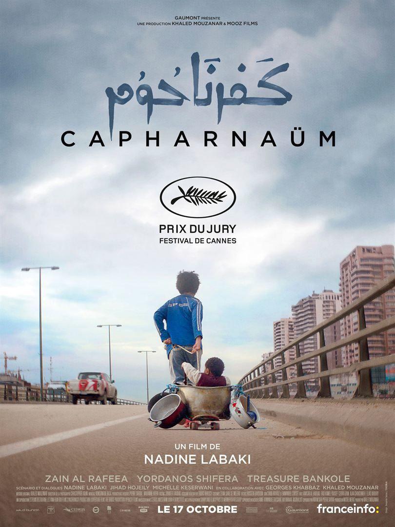 Capharnaüm (BANDE-ANNONCE) de Nadine Labaki - Le 17 octobre 2018 au cinéma