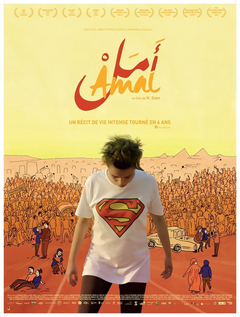 Amal (BANDE-ANNONCE) Documentaire de Mohamed Siam - Le 20 février 2019 au cinéma