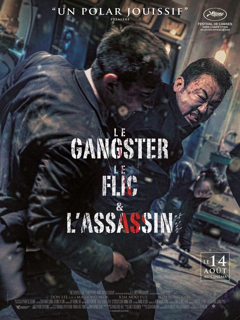 Le gangster, le flic & l'assassin (BANDE-ANNONCE + 2 EXTRAITS) avec Dong-seok Ma, Kim Moo-yul - Le 14 août 2019 au cinéma