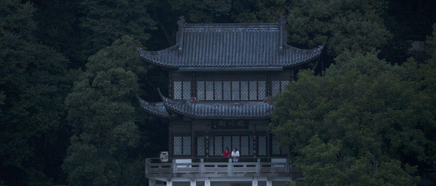 Séjour dans les monts Fuchun (BANDE-ANNONCE) de Gu Xiaogang - Le 1er janvier 2020 au cinéma