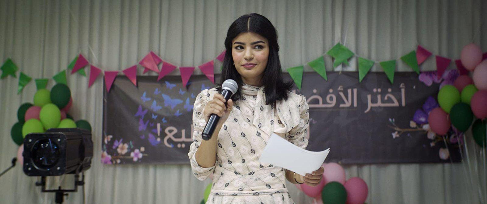 La candidate idéale (BANDE-ANNONCE) avec Nora Al Awadh, Dae Al Hilali, Mila Al Zahrani