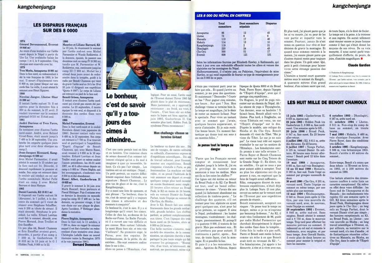Article Vertical - Dec 1995