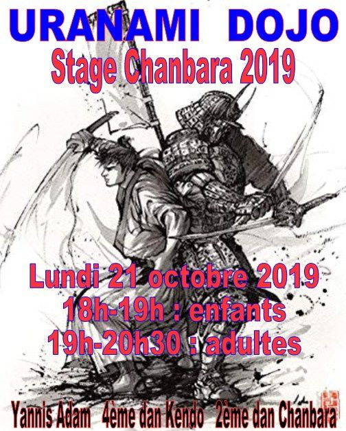 Stage Chanbara 2019