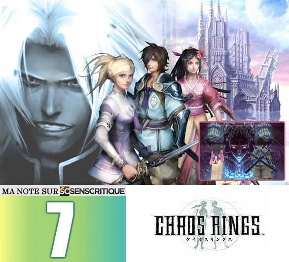 CHAOS RINGS [Test express]