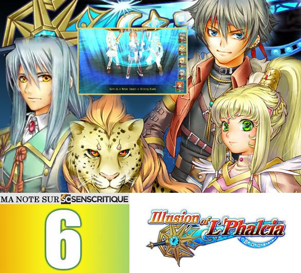 ILLUSION OF L'PHALCIA [Test express]