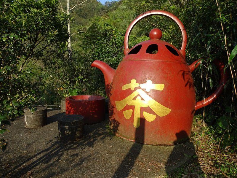 MUSEE DU THE DE PINGLIN坪林茶業博物館