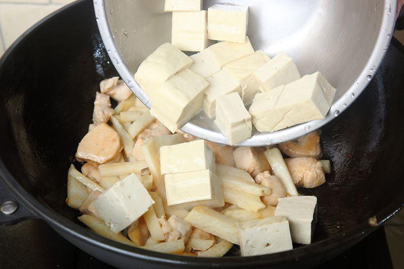 TOUFU MAISON 自己作豆腐