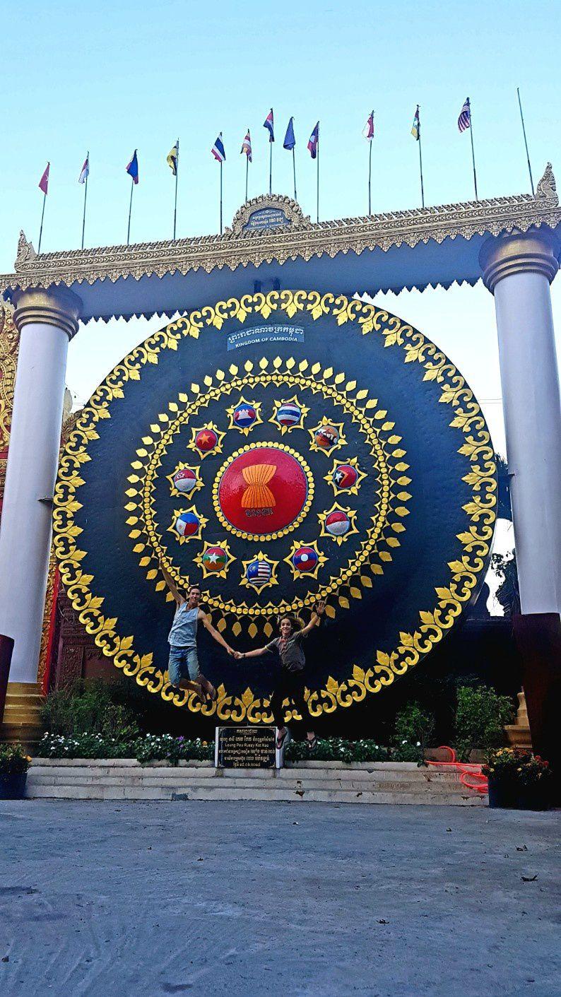 Cambodgia, P.P. et S21