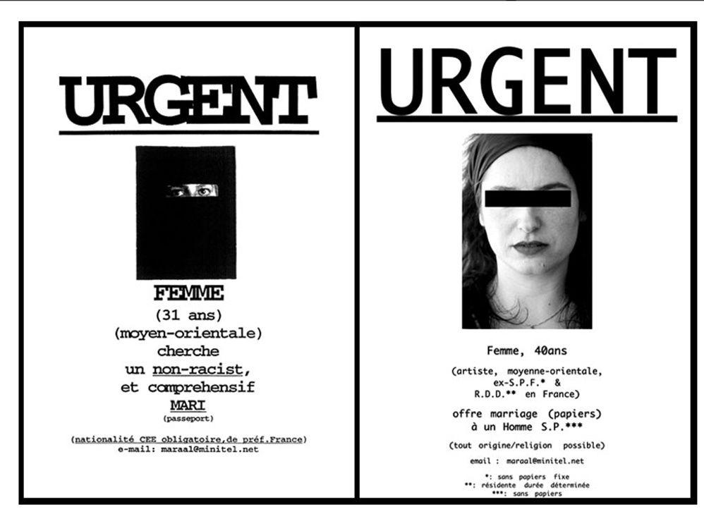 Cette série d'affiches de l'artiste Ghazel serait-elle aussi censurée ?