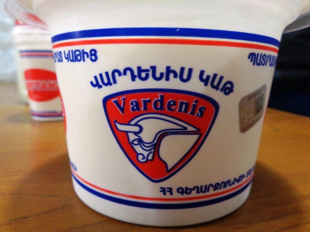Arménie - La crèmerie Vardenis Gat