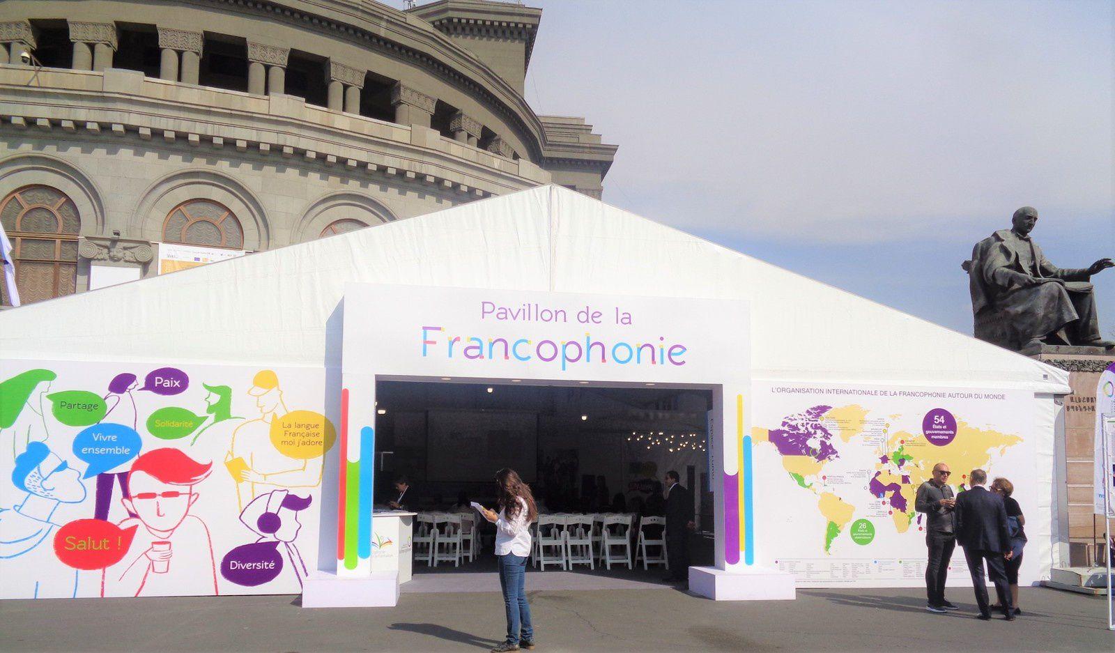 Arménie 2018 - Au Village du Sommet de la Francophonie