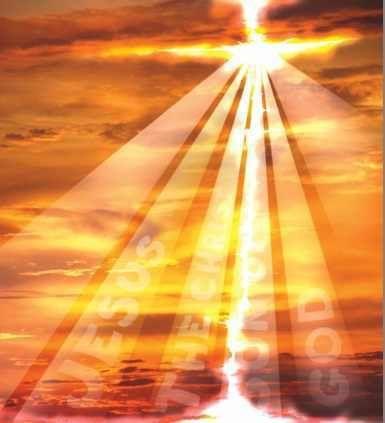 """""""Mais Dieu, qui est riche en miséricorde, à cause du grand amour dont il nous a aimés, nous qui étions morts par nos offenses, nous a rendus à la vie avec Christ (c'est par grâce que vous êtes sauvés)"""" Ephésiens 2:4."""