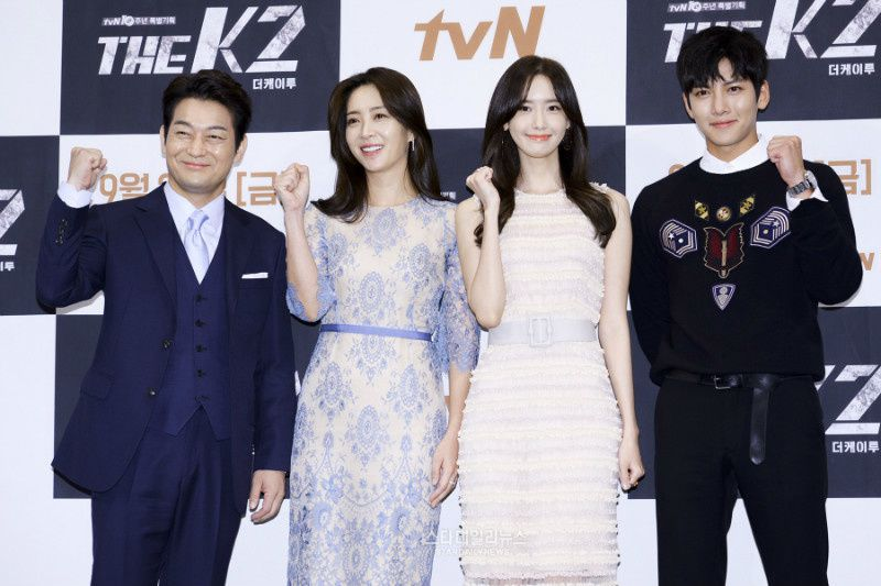 [K-Drama] The K2