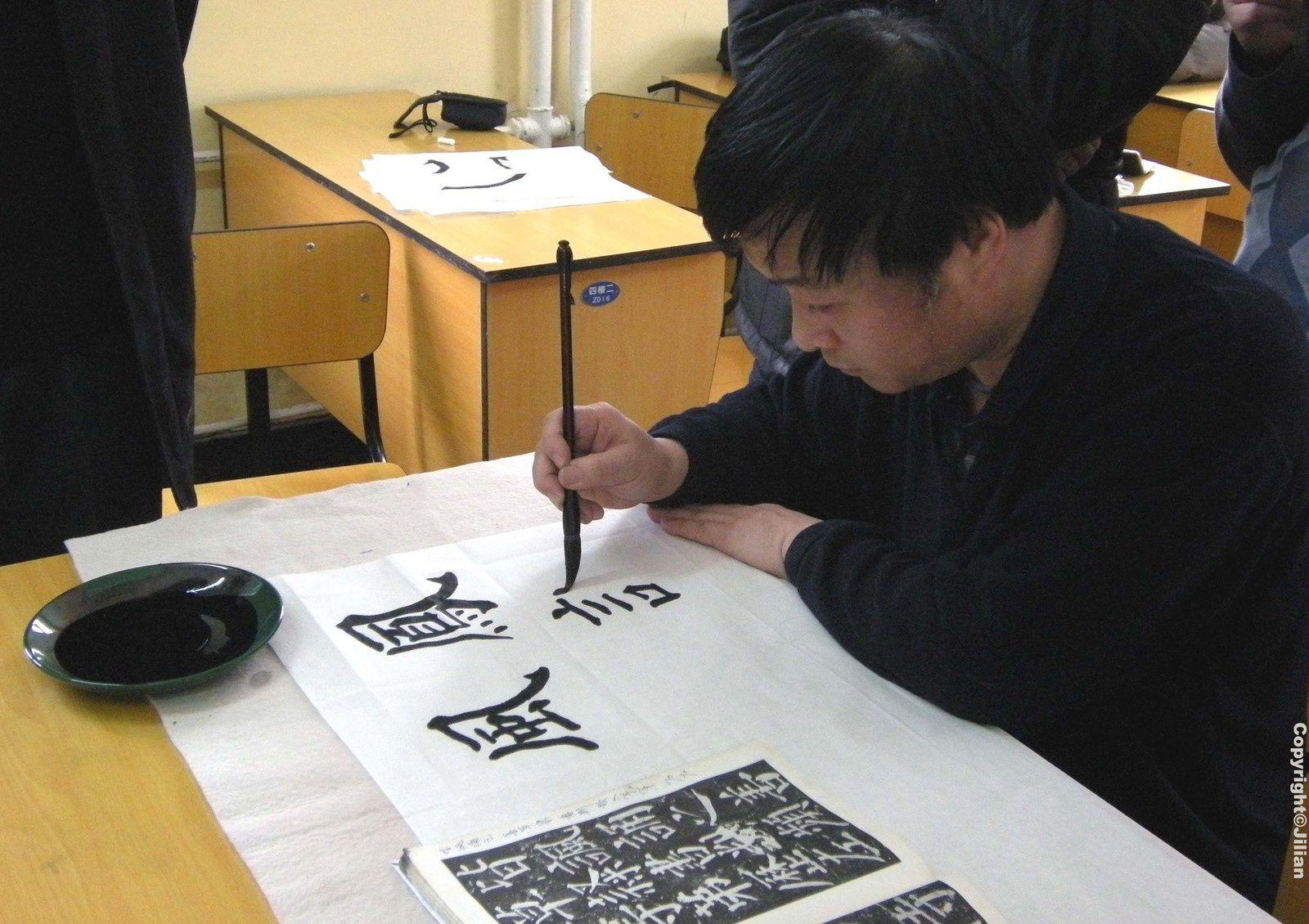 A l'école de calligraphie de Pékin - 北京书法学校, il y a quelques années (cela n'existe plus maintenant) des cours étaient organisés le dimanche pour les amateurs. J'étais la seule femme et la seule étrangère à assister au cours. L'école n'est maintenant ouverte qu'aux étudiants..