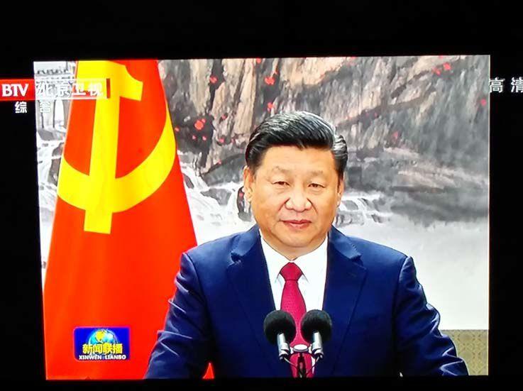 Xi Jinping, 19e Congrès du PCC - 习近平,19大的时候