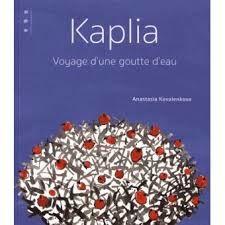 Kaplia : Voyage d'une goutte d'eau, Anastasia Kovalenkova, Points de suspension, 2018
