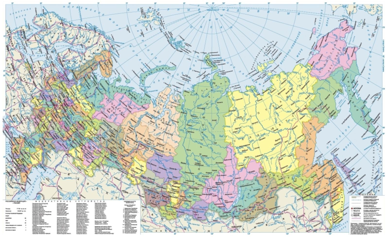 """La Russie du futur est un empire social..."" (Club d'Izborsk, 28 mai 2020)"