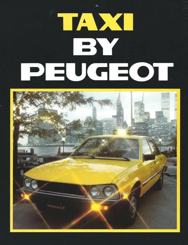 NYC TAXI BY PEUGEOT - BROCHURE