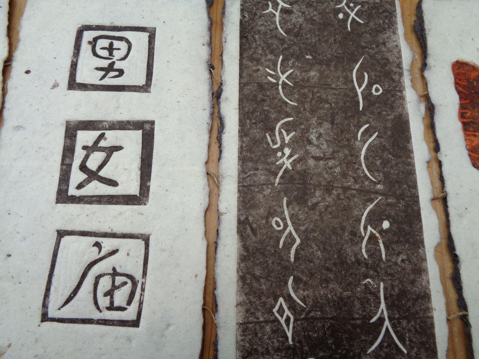 """L'association """"les heures de mélusine """" organise deux stages papier écriture en lino gravure ,la semaine prochaine , ils sont complets !!!, belle expérience en vue !!!!"""