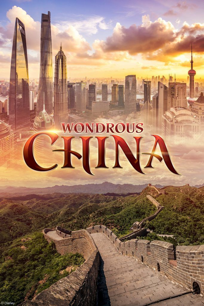 Wondrous China © Disney