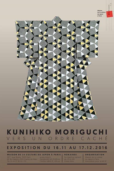 Kunuhigo Moriguchi