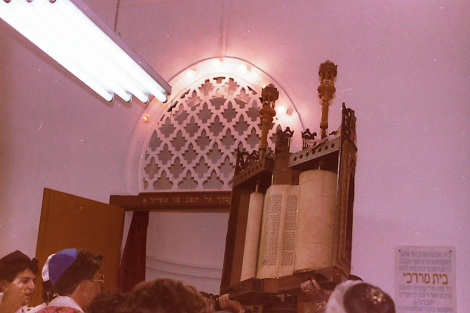 """בית הכנסת הראשי בלה גולט תשמ""""ה"""
