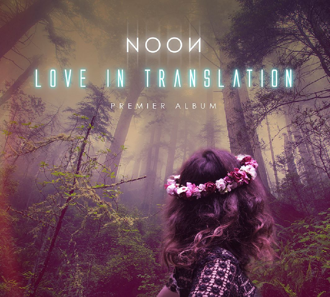 Noon, Love In translation