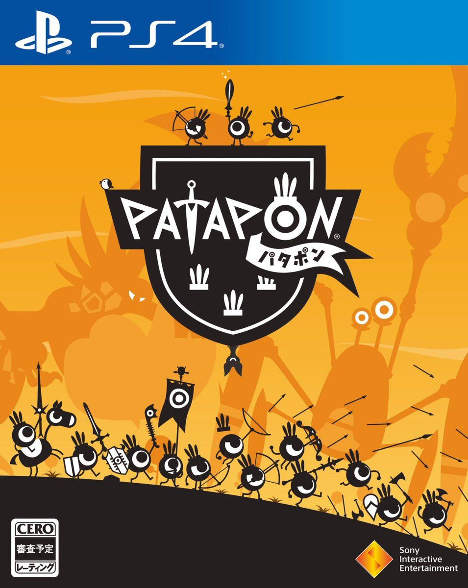 PATATON REMASTERED PS4