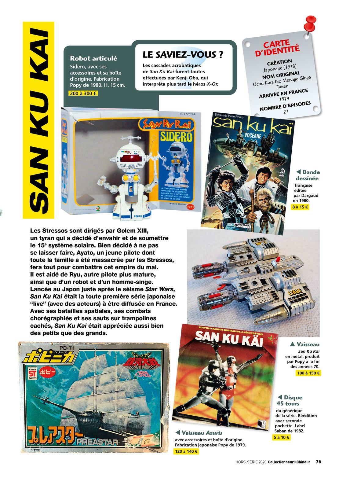 """Extraits du magazine """"100 héros de notre enfance"""" - hors-série de Collectionneur&Chineur paru chez LVA Editions"""
