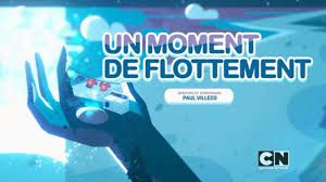 Des moments de flottements...